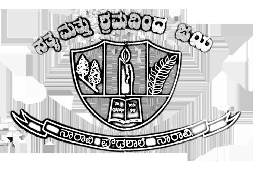 ಸತ್ಯ ಮತ್ತು ಶ್ರಮದಿಂದ ಜಯ.