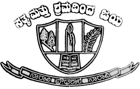 Naravi High School