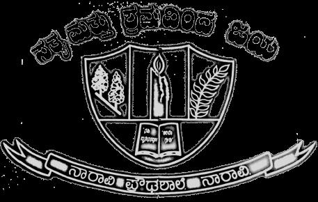 Naravi High School
